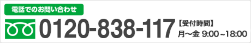 0120828117