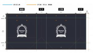 黒ベタ紙袋展開図パターン1