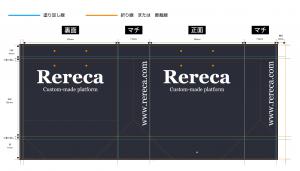 黒ベタ紙袋展開図パターン3