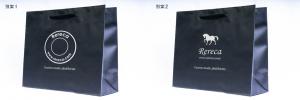 紙袋の別案(ドーナツ、馬つきロゴ)